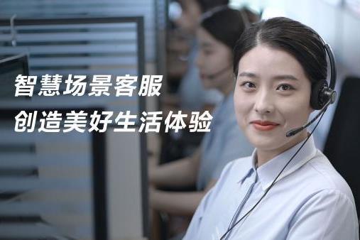 产业升级典范 日日顺乐信荣膺山东省服务型制造示范平台