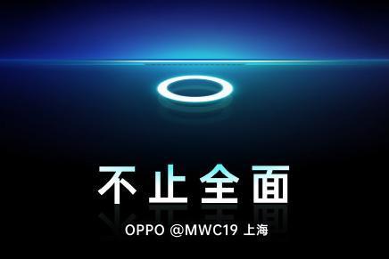 终结打孔屏 OPPO屏下镜头新机将登场