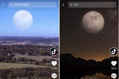 抖音首次上线节日主题防沉迷视频 中秋节提醒用户放下手机去赏月