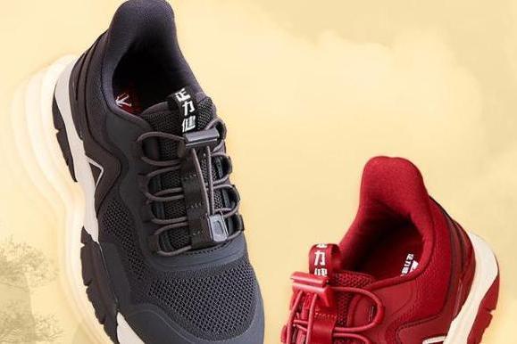 中秋节送长辈什么礼物?足力健老人鞋实用又贴心