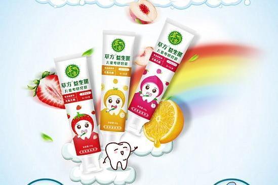 920全国爱牙日草方牙膏以更高品质引领中药牙膏市场