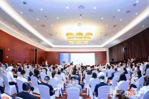 2021中国区块链产业高峰论坛取得圆满成功
