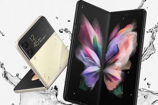 惊喜好礼+专属福利 三星Galaxy Z Fold3 5G|Flip3 5G全款预订火热开启