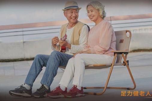 积极应对人口老龄化 足力健借势银发经济为老人做好服务