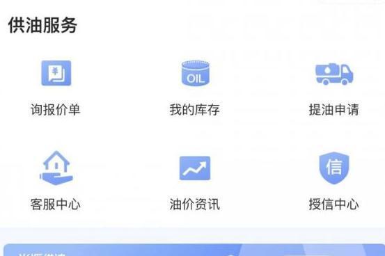 """薛光林创办的光汇石油重构油品市场 云供油助力""""三新""""经济变革传统业态"""