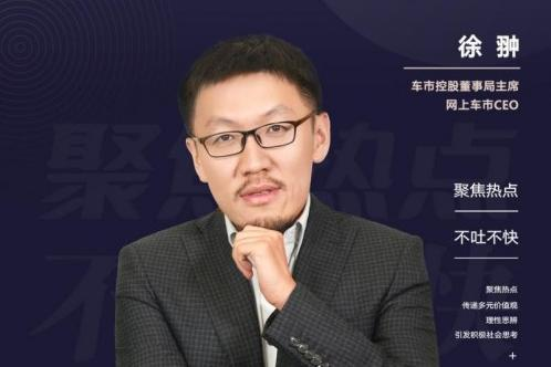 """电动车与燃油车的赶超比拼  360快资讯""""不吐不快""""新一期上线"""