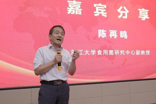 「星流域」赋能乡村振兴,云景天芝数字化零售研讨会顺利举行