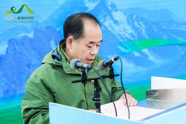 力士·绿哈达行动 植绿中国生态第三极