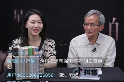 14万人观看北大中文系教授洪子诚抖音直播,探讨年轻人应该如何阅读经典文学