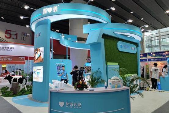 用高品质描绘乳业蓝图,朴诚乳业出席亚洲乳业博览会