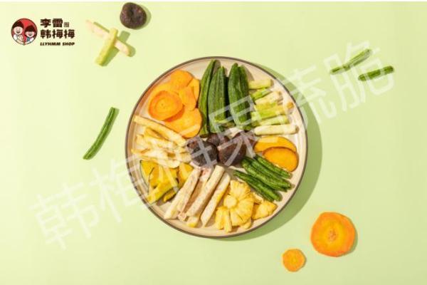 """韩梅梅综合果蔬脆,帮你扔掉""""垃圾""""食品,征服你挑剔的味蕾!"""
