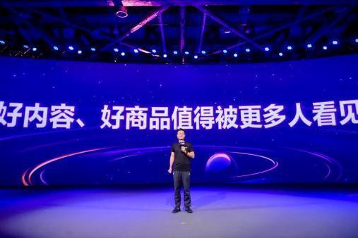 抖音电商副总裁木青:激发行业动能,繁荣达人生态
