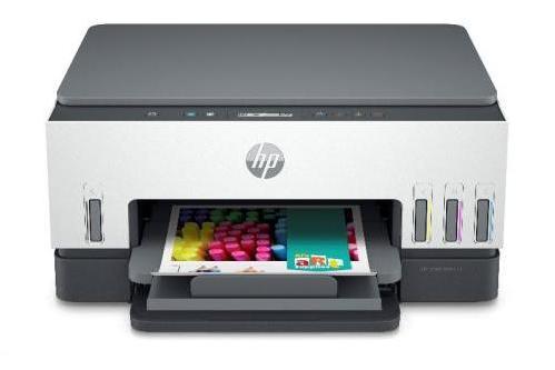 惠普发布全新喷墨打印一体机,满足家用多元打印需求