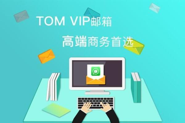 移动办公软件,VIP163邮箱手机版的登陆方式有哪些?