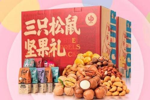 """聚焦坚果""""前哨战""""告捷,三只松鼠中秋售出数十万盒坚果礼盒!"""