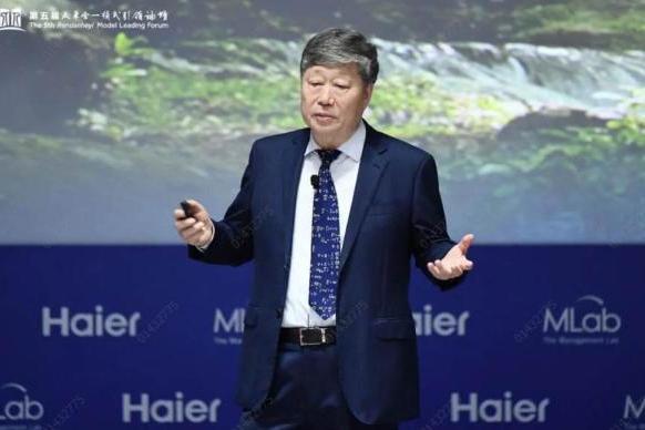 张瑞敏:于第四次工业革命中再生的新范式—生态品牌