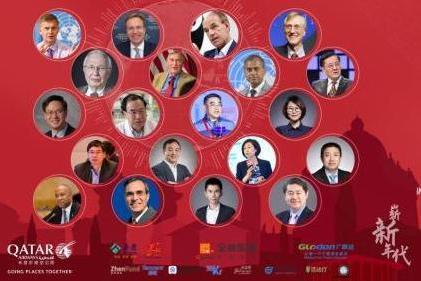 发挥青年力量,推动时代进步 ——U8世界创新峰会即将开启