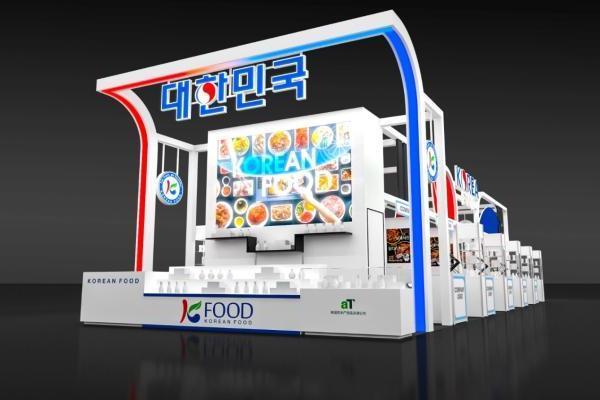 花样韩食 等您来打卡 aT韩国农水产食品流通公社即将亮相第十三届中国-东北亚博览会