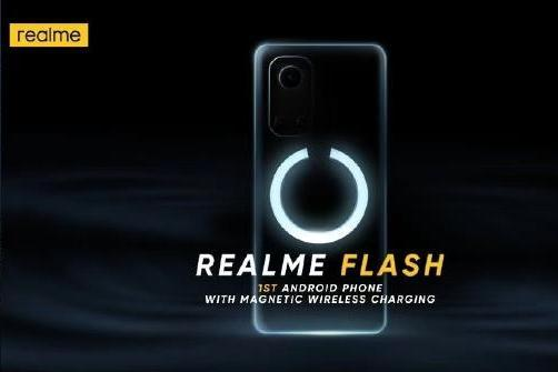 "realme新技术官宣:不可思议的""惊喜""体验"