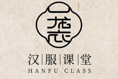 从热爱到职业,在一袭汉服课堂,寻觅古典服饰创作的诀窍