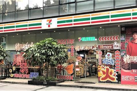 打造IP文化,711将便利店变成年轻人的潮流基地