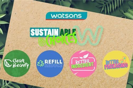 屈臣氏与全球供应商携手推出多款可持续产品