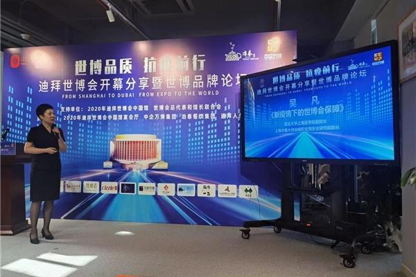 """中国抗疫黑科技,""""222纳米波"""" 东京奥运会保障中国国家队,再次出征迪拜世博会"""
