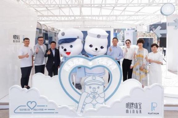 国际铂金协会(PGI)2021「铂金寻爱之旅」全国巡展聚爱宁波站