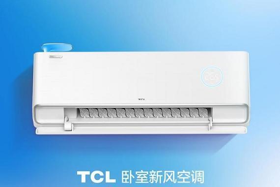 寒露过后秋意更浓,TCL卧室新风空调冷暖呵护新风浸润更贴心