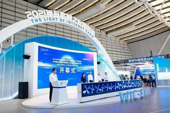 大象保詹云翀受邀参加2021世界互联网大会,探寻互联网从业者保障新方式