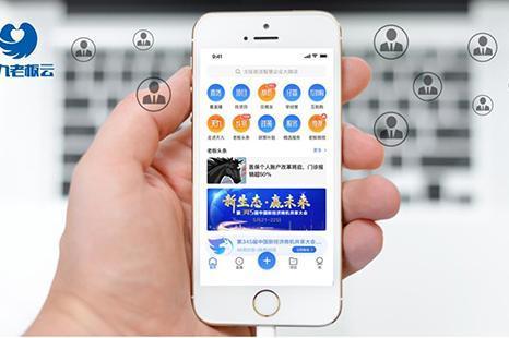 中国算力再攀高峰 天九共享赋能创新企业迈向新征程