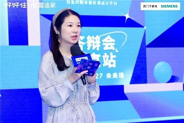 2021营造家奖首场答辩会圆满结束,北京老破小改造成焦点