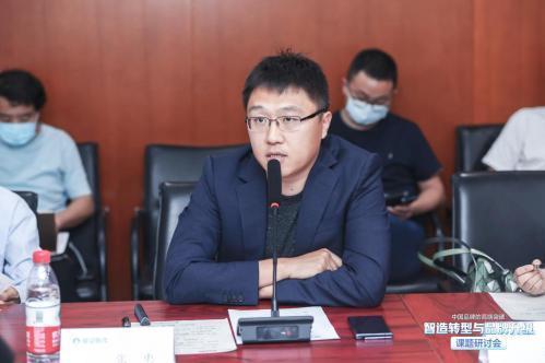 瞭望智库研讨会在京举行 小仙炖代表燕窝行业献计献策