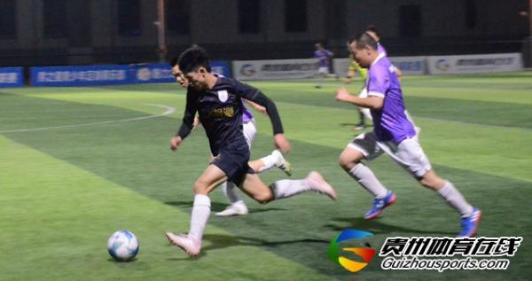 黔魂球迷联盟3-3风尚国旅 谭和云取得进球
