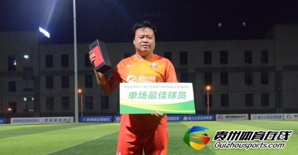 宏桥乐友1-1福电98二队 梁韦取得进球