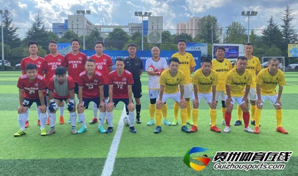 贵阳市八人制足球乙级联赛 豪横暖通8900联队2-3钢筋砼兄弟