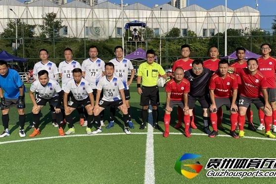 贵阳市八人制足球乙级联赛 星四聚联2-1零距离