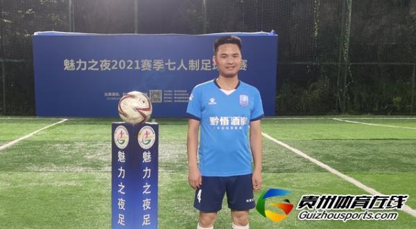 魅力之夜2021赛季7人制足球夏季联赛 赤水河老年队2-5笑沧海