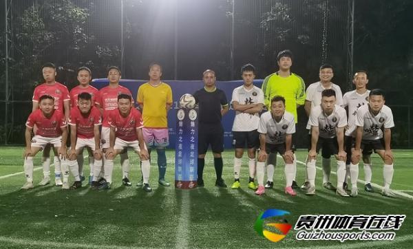 魅力之夜2021赛季7人制足球夏季联赛 林城青联2-4日立电梯