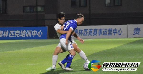 藤酿·黔灵FC1-4小算盘·官锋 张探取得进球