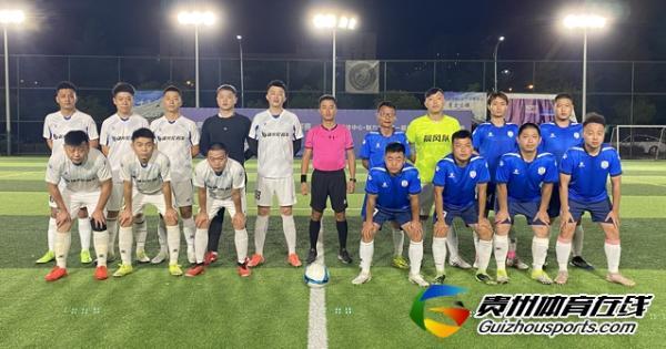 贵阳市企事业单位八人制 南国雪狼4-3鋒火轮名车