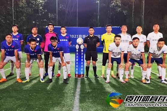 魅力之夜2021赛季7人制足球夏季联赛 笑沧海4-4腾晖商贸