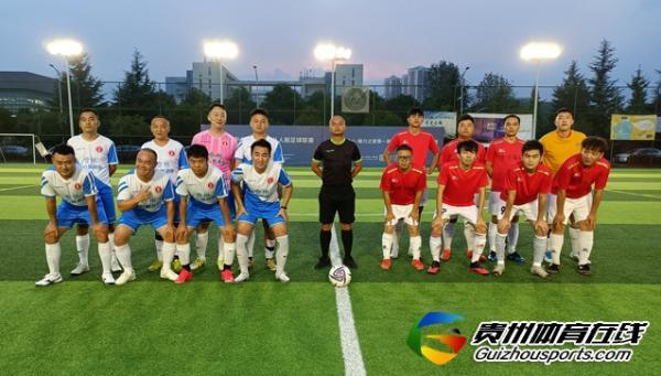 贵阳市企事业单位八人制 贵州康络维八方聚3-6城洋化工