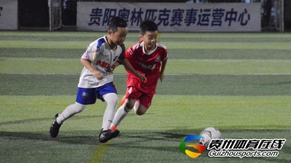 贵阳市青少年足球联赛 红色希望2-3赤麟FC