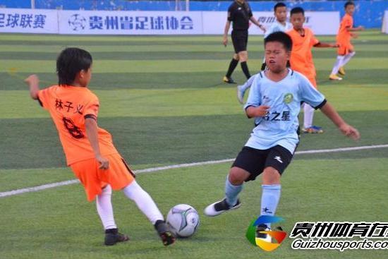 贵阳市青少年足球联赛 黔之星U9 1-8贵阳葫芦风队