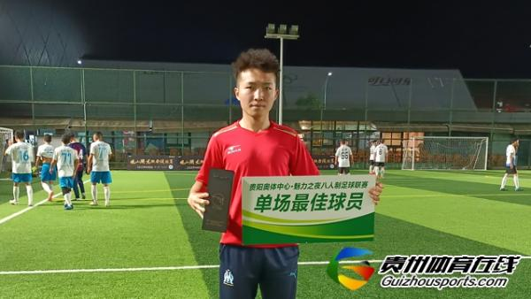 贵阳市企事业单位八人制 金华园恒禹顺4-5城洋化工