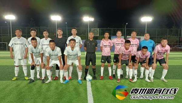 贵阳市企事业单位八人制 鋒火轮名车3-3鼎欣前程