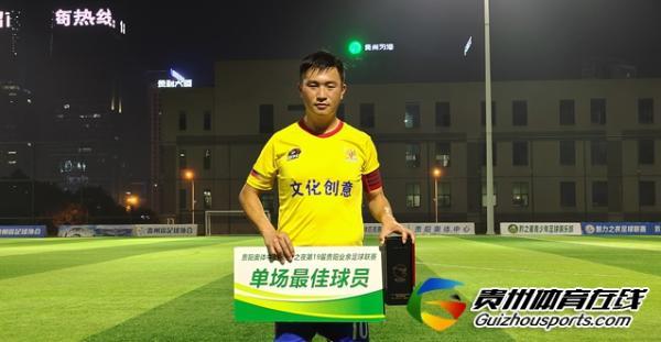 藤酿·黔灵FC0-9金凤衔来 刘为鹏梅开二度