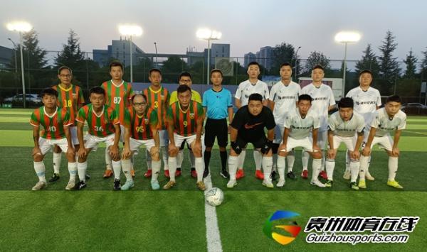 贵阳市企事业单位八人制 天天FC4-2鋒火轮名车