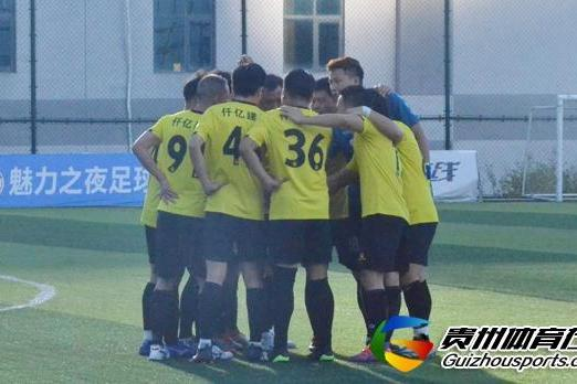 南国雪狼1-4西江传说 周兵宇取得进球